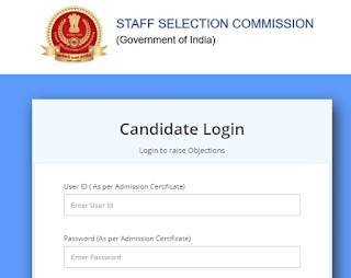 SSC CPO 2018 Official Answer Key released Check Now