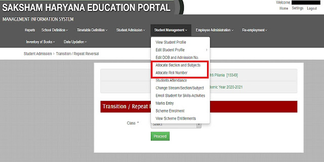 How to allocate section and subject in MIS Haryana, hrms haryana