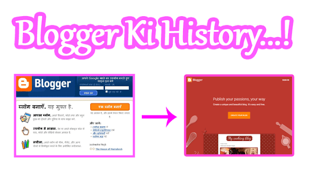 History of Blogger