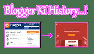 BlogSpot: Google Blogger Ki History