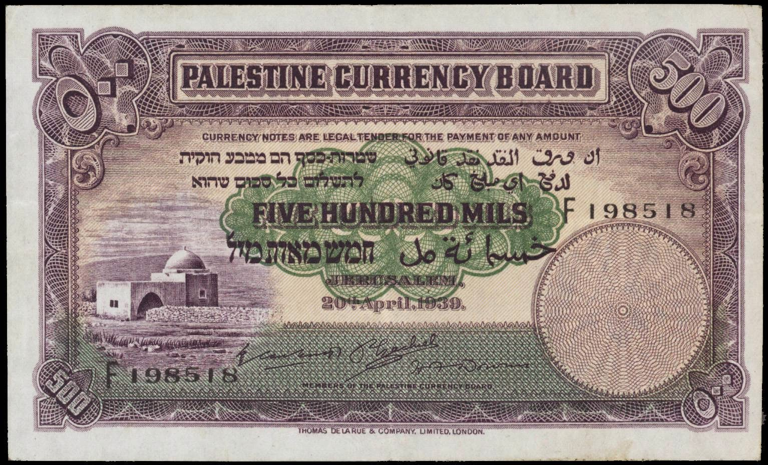 500 Mils banknote 1939 Palestine Currency Board