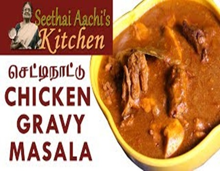 Chettinad Special | Chicken Gravy | Seethai Aachi's Kitchen