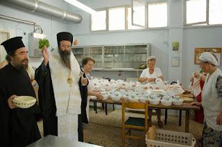 Η Ιερά Μονή Βατοπεδίου ενισχύει τη φιλανθρωπική διακονία της Ιεράς Μητρόπολης Κίτρους, Κατερίνης και Πλαταμώνος