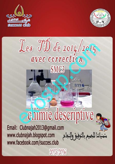 exercices de td corrigés chimie descriptive et diagramme ...