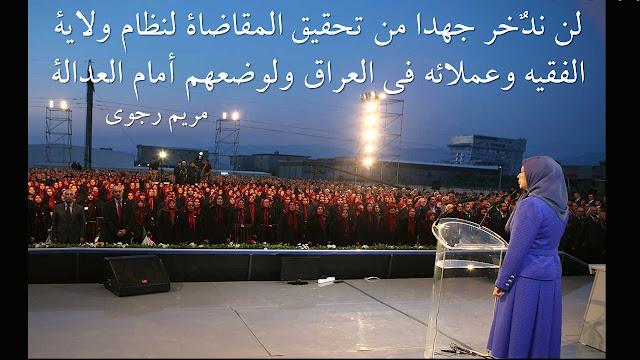 ايران-كلمة مريم رجوي لمناسبة ذكرى مجزرة أشرف في الأول من سبتمبر 2013