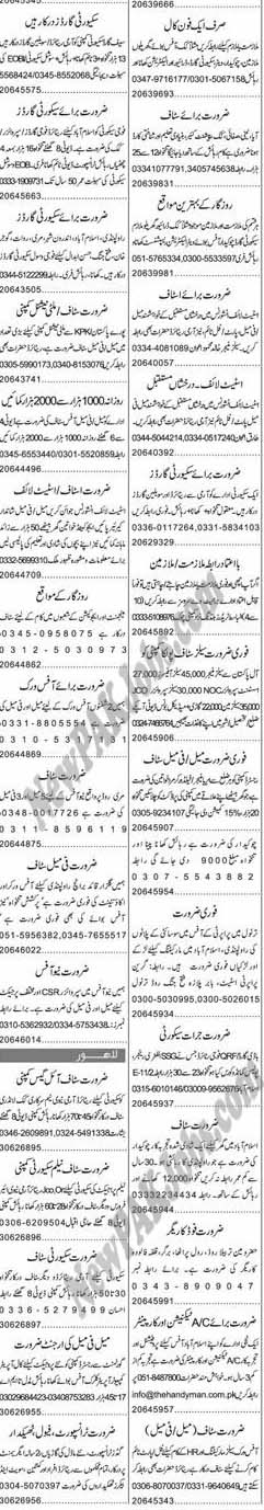 Classified-jobs13-march-2018
