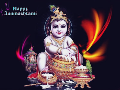 {#Latest} Janmashtami GIF Images Shayari Pictures WhatsApp DP 2018 || कृष्णा जन्माष्टमी  Photos  Wishes DP  Images शायरी Photos Wallpapers