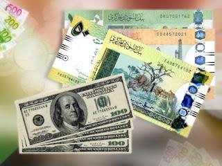 سعر صرف العملات الاجنبية مقابل الجنيه السوداني