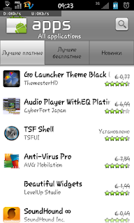 Applanet APK Latest New 2014 Version Free Download For Android And Tablets
