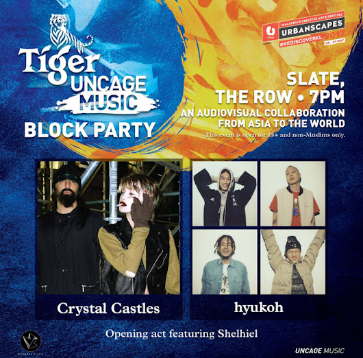 Tiger Beer Malaysia Announces #Uncagemusic Lineup for 2017