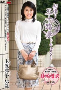 Permainan Lembut Gadis Cantik Tamaki Yoko JAV