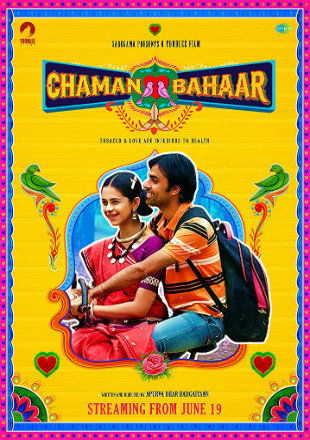 Chaman Bahaar 2020 Full Hindi Movie Download HDRip 720p