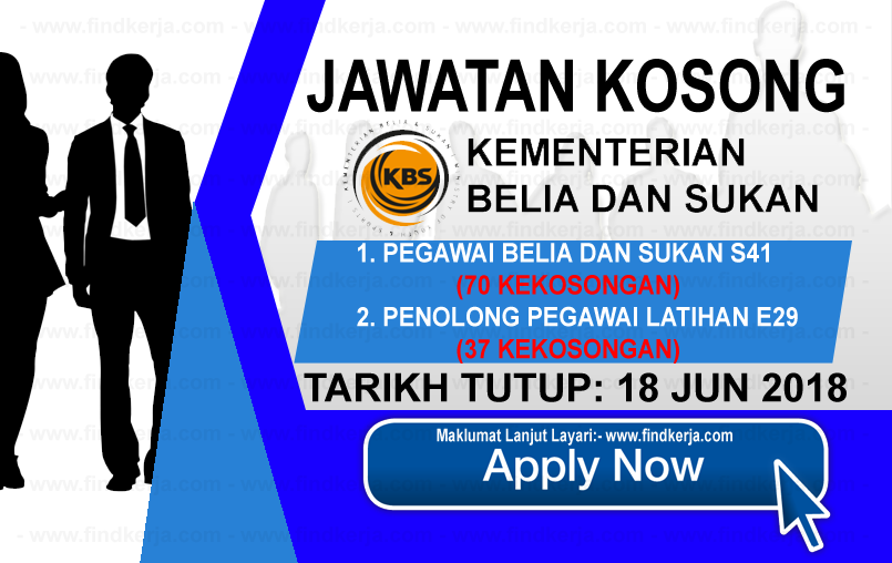 Jawatan Kerja Kosong KBS - Kementerian Belia dan Sukan logo www.ohjob.info www.findkerja.com jun 2018