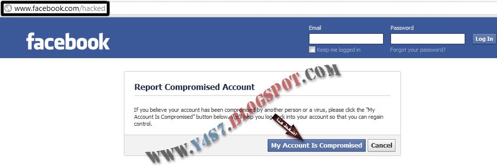 إسترجاع حساب الفيس بوك Facebook المسروق عن طريق الباسورد
