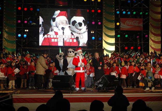Beppu Christmas HANABI Fantasia at Spa Beech, Beppu City, Oita Pref.