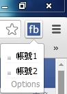 5 - [Chrome] 太快了!fbQuickLogin for multiple Facebook™一鍵切換FB帳號