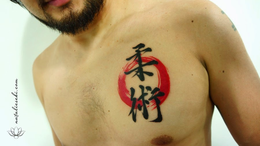 tatuagem-jiu-jitsu-kanji4