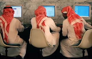 Saudi Teenager Abu Sin
