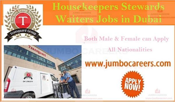 UAE latest walk in interview jobs, Hotel job openings in Dubai,
