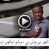 Funny Pakistani TV Reporter - Must Watch