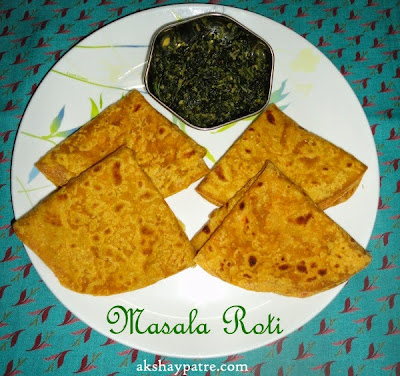 remove roti and serve - preparing masala roti recipe