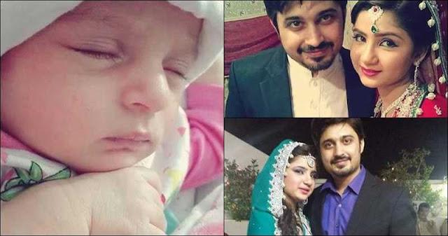 Babar Khan Family
