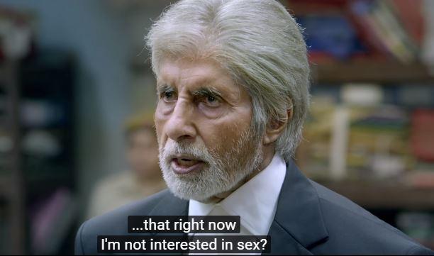 Pink Movie (Amitabh Bachchan) Dialogues Lyrics