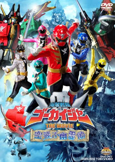 Kaizoku Sentai Gokaiger the Movie: The Flying Ghost Ship MP4 Subtitle Indonesia