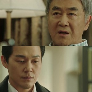 Sinopsis Remember War of the Son Episode 14 Part 2
