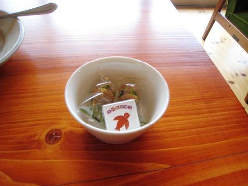 御代田 すずめカフェ