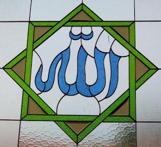 Kaligrafi pada frame kaca patri motif bintang segi delapan di masjid Agung Jombang