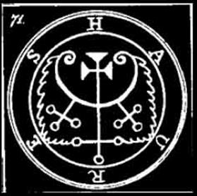 Haures, Flauros, Hauras, Havres, Sigilo, Daemon, Goetia, Demonologia, Ocultismo