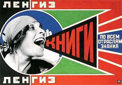 rodchenko, russian poster, russian art