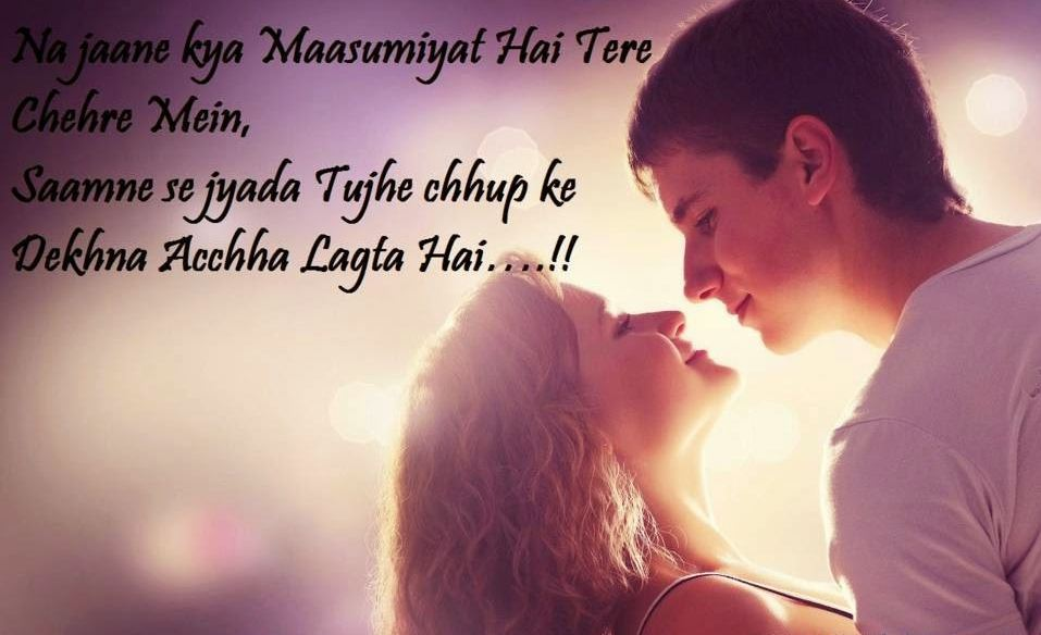 New Whatsapp Status Love Romantic Messages Quotes In Hindienglish