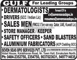 Recruitment for leading Gulf companies