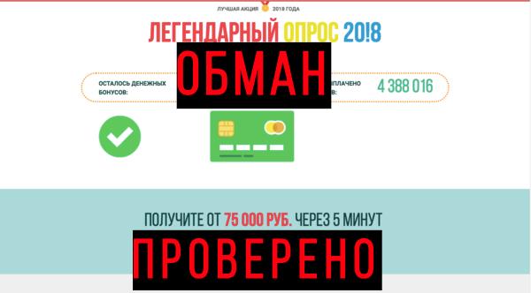 Как заработать деньги в интернете рублей 20 сделать ставку в букмекерской конторе на футбол