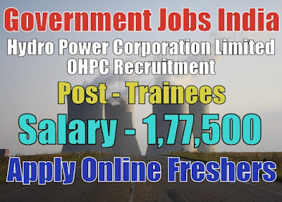 OHPC Recruitment 2018