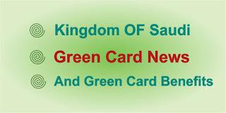 Green Card KSA