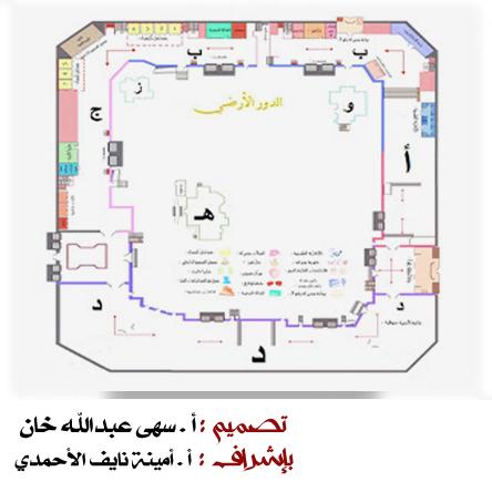 خريطة جامعة ام القرى Kharita Blog