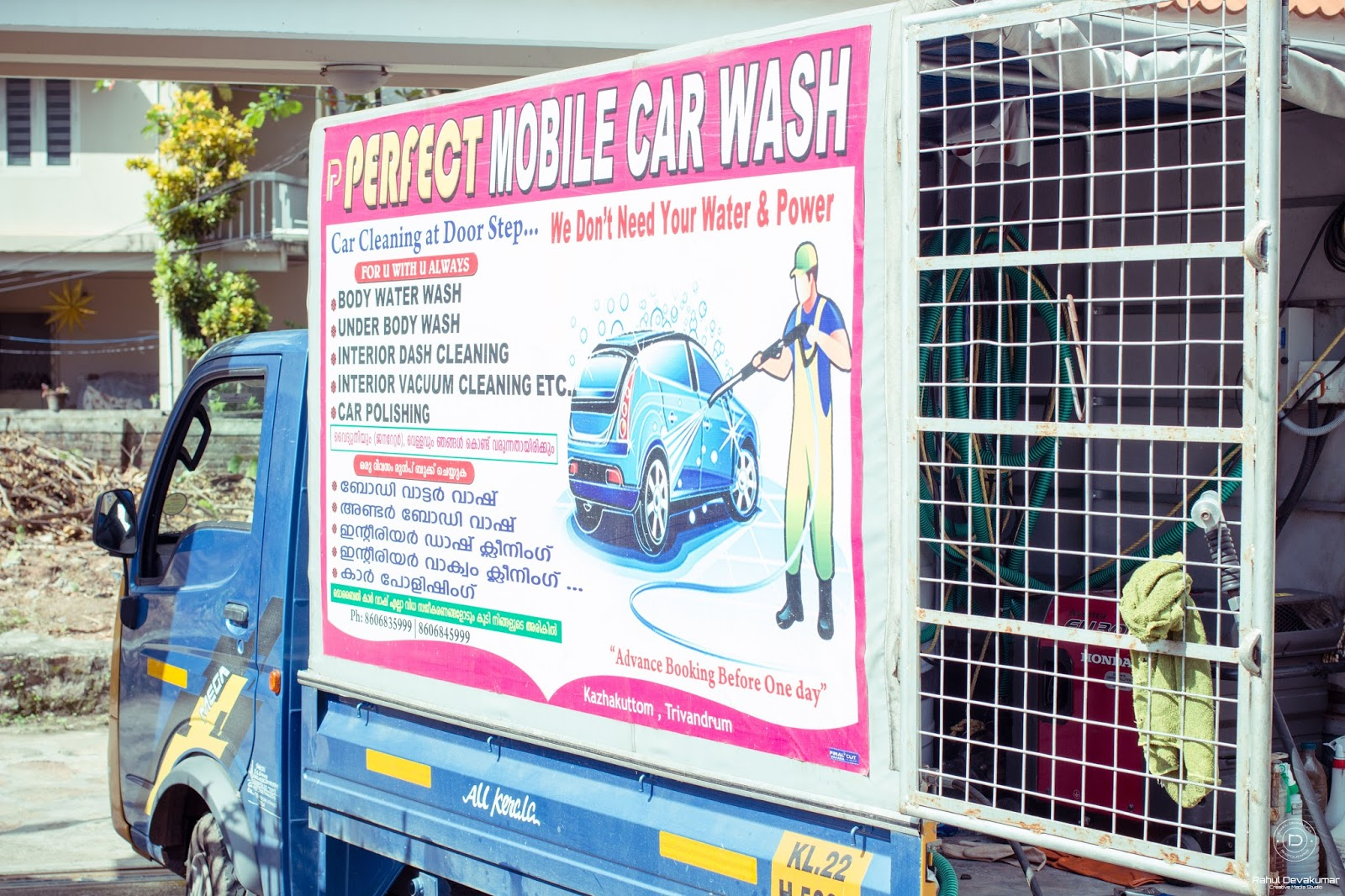 Perfect Mobile Car Wash, Trivandrum