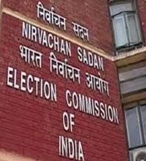 भारत निर्वाचन आयोग के अध्यक्ष कौन है । Nirvachan Ayog Ke Adhyaksh
