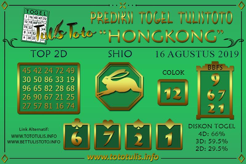 Prediksi Togel HONGKONG TULISTOTO 16 AGUSTUS 2019
