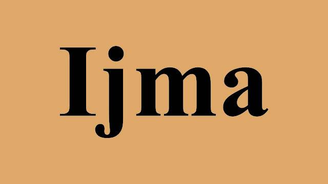 karya ibnu hazm | mazhab zahiri sesat | biografi mazhab zhahiri | makalah ijma sebagai sumber hukum islam | makalah ijma dan qiyas |