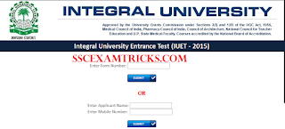 IUET 2015 2nd Phase Admit Card