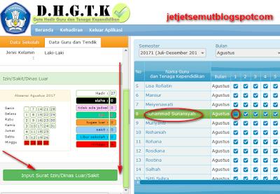 Aplikasi SIM Kehadiran Guru Online Berbasis Dapodik http://hadir.gtk.kemdikbud.go.id/