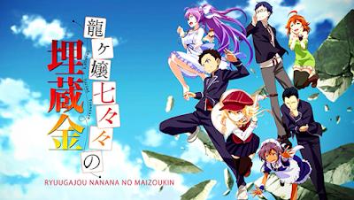 Download Ryuugajou Nanana no Maizoukin BD Subtitle Indonesia