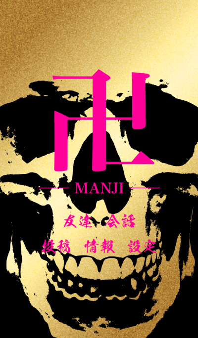 MANJI - PINK & BLACK & GOLD - SKULL
