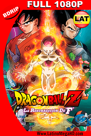 Dragon Ball Z: La Resurrección de Freezer (2015) Latino FULL HD BDRIP 1080P ()