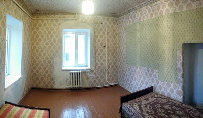 Продажа дома на Соцгороде (рядом с ул. Косиора)