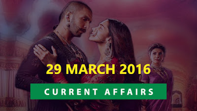 Quiz 29 March 2016 Current Affairs